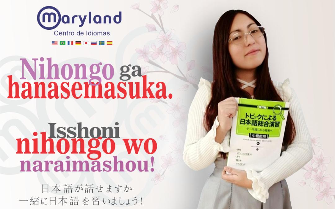 Les presentamos a nuestra profesora de Japonés, Nico